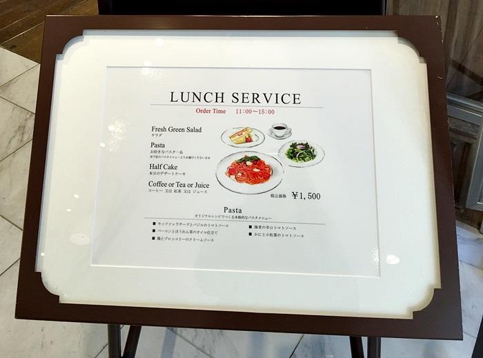 HARBS蛋糕甜點午間套餐義大利麵超划算 水果千層蛋糕 日本東京-銀座Hikarie百貨4樓 (86)
