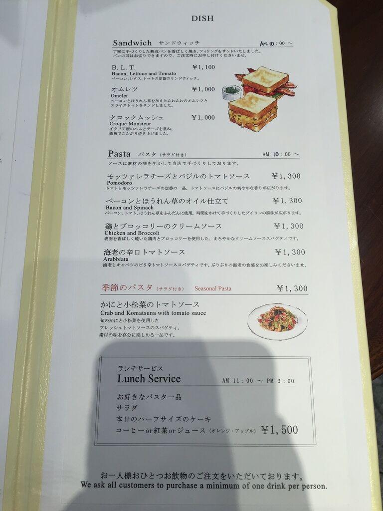 HARBS蛋糕甜點午間套餐義大利麵超划算 水果千層蛋糕 日本東京-銀座Hikarie百貨4樓 (84)