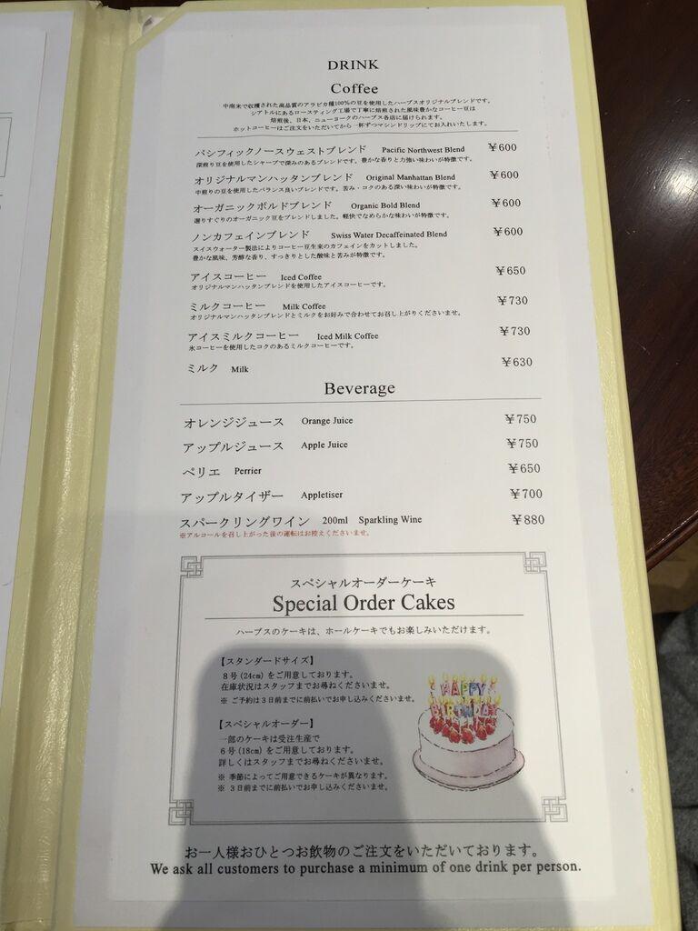 HARBS蛋糕甜點午間套餐義大利麵超划算 水果千層蛋糕 日本東京-銀座Hikarie百貨4樓 (82)