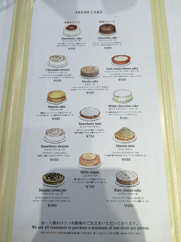 HARBS蛋糕甜點午間套餐義大利麵超划算 水果千層蛋糕 日本東京-銀座Hikarie百貨4樓 (83)