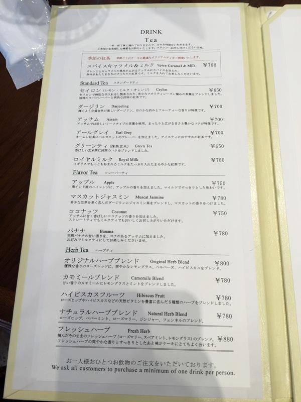 HARBS蛋糕甜點午間套餐義大利麵超划算 水果千層蛋糕 日本東京-銀座Hikarie百貨4樓 (81)