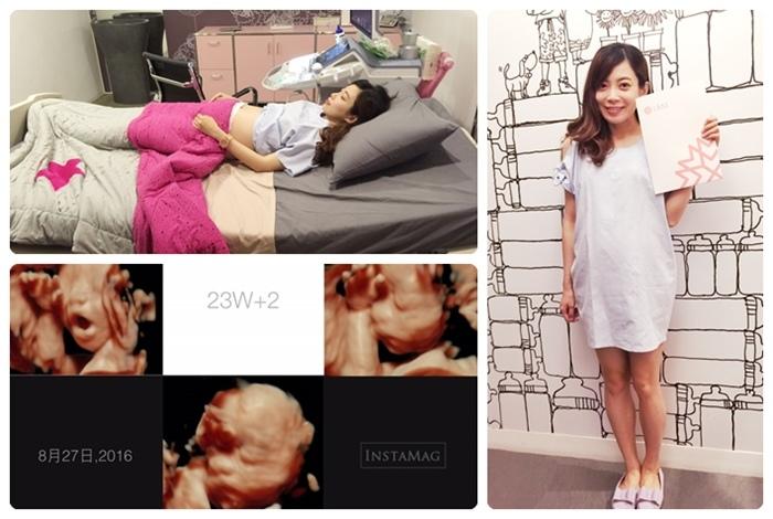 孕婦日記-高層次超音波23W-禾馨懷寧婦產科 (15)