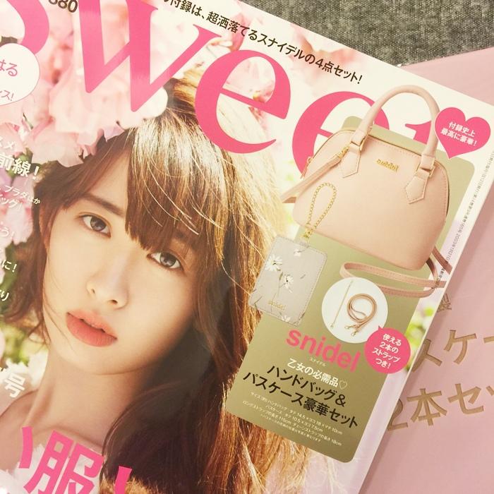 日雜贈品-Sweet 2016年9月號-snidel粉紅色手提肩背兩用小包+票卡夾 (2)