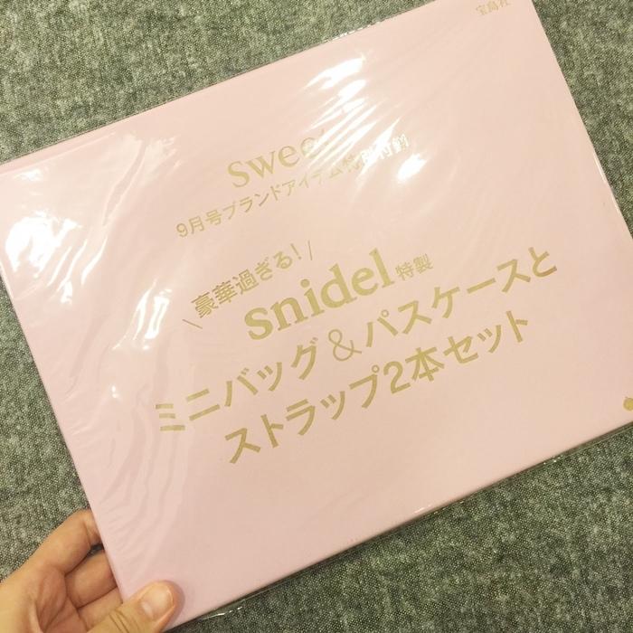 日雜贈品-Sweet 2016年9月號-snidel粉紅色手提肩背兩用小包+票卡夾 (4)