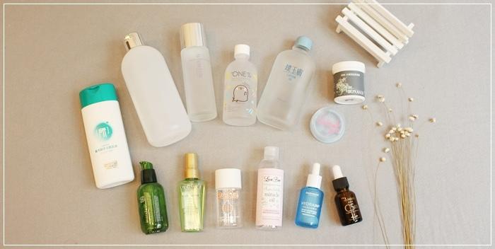 2016 78月空空賞-保養品空瓶-我用光光的保養品 (14)