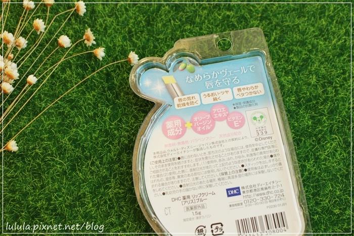 DHC純欖護唇膏-愛麗絲夢遊仙境日本限定版-Alice in Wonderland (5)