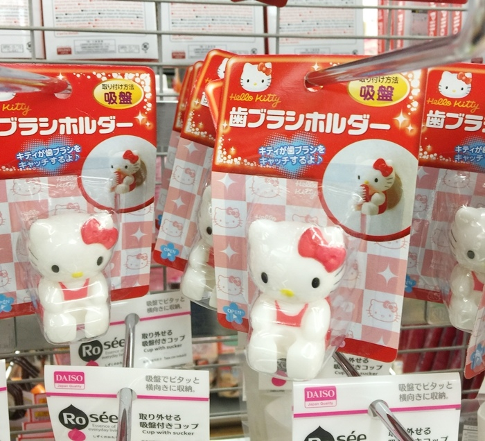 Daiso大創好物-日本東京原宿竹下通大創百貨-Hello kitty產品 (2)
