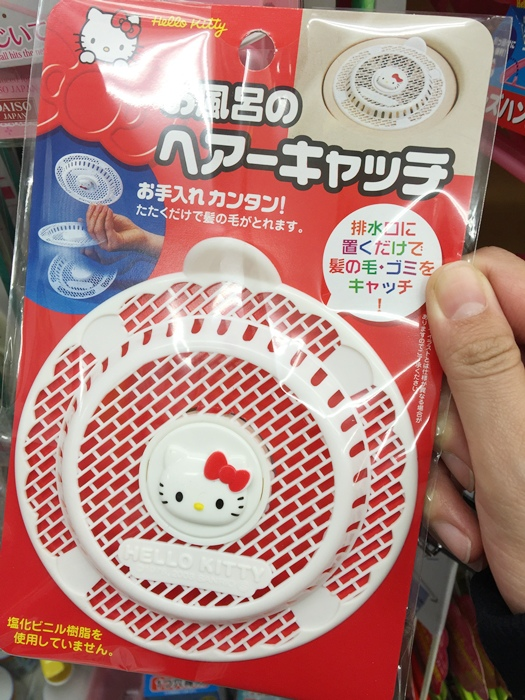 Daiso大創好物-日本東京原宿竹下通大創百貨-Hello kitty產品 (13)