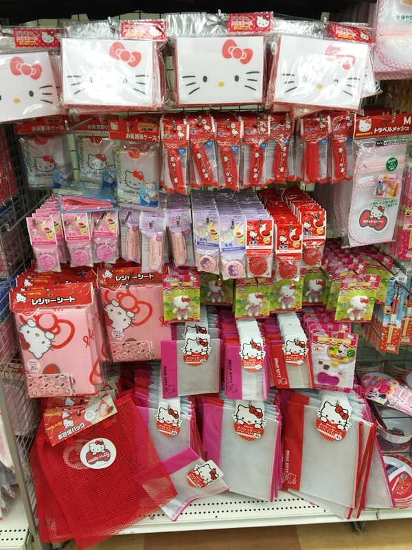Daiso大創好物-日本東京原宿竹下通大創百貨-Hello kitty產品 (22)
