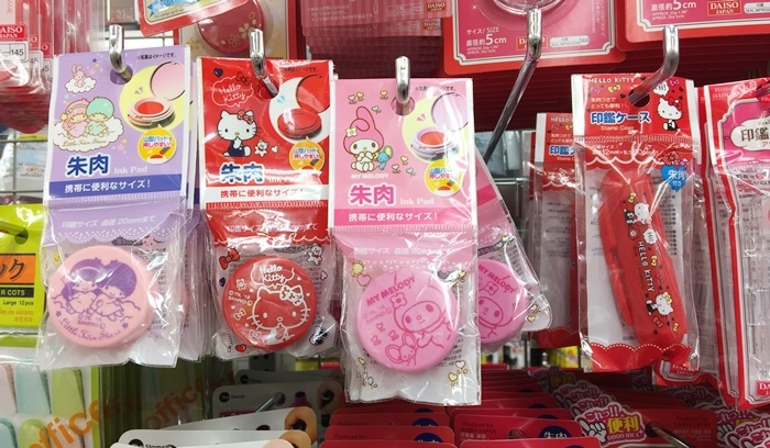 Daiso大創好物-日本東京原宿竹下通大創百貨-Hello kitty產品 (20)