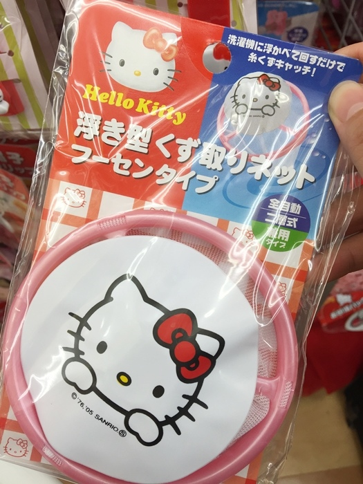 Daiso大創好物-日本東京原宿竹下通大創百貨-Hello kitty產品 (30)