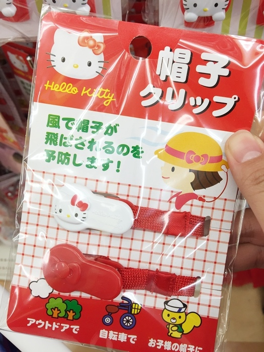 Daiso大創好物-日本東京原宿竹下通大創百貨-Hello kitty產品 (31)