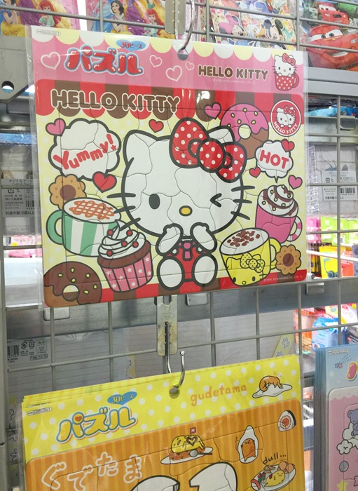 Daiso大創好物-日本東京原宿竹下通大創百貨-Hello kitty產品 (45)