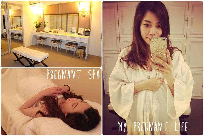 孕婦SPA-瑞醫SWISSPA英式孕律芳療SPA pregnalove-孕期紓壓紓解疲勞的好方法 (81)
