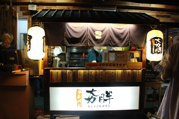 台南美食台南小吃-夯胖-碳烤土司-宵夜-台南中西區海安路-日式炭烤吐司 (8)