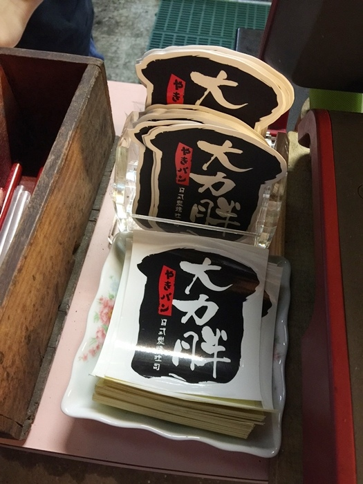 台南美食台南小吃-夯胖-碳烤土司-宵夜-台南中西區海安路-日式炭烤吐司 (22)