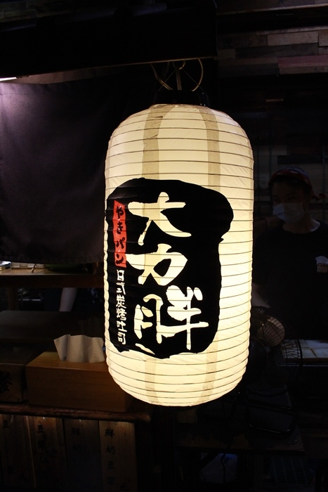 台南美食台南小吃-夯胖-碳烤土司-宵夜-台南中西區海安路-日式炭烤吐司 (9)