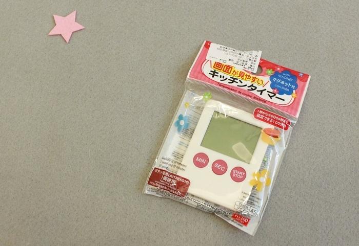 daiso japan online shopping-大創線上購物-鋼筆-uni原子筆-手機支架-研眼霜-睫毛夾-旅行收納小物-桌巾-軟木桌墊-美甲貼紙-計時器-電解水-浴缸清潔海綿-北歐風廚房海綿菜瓜布-- (25)