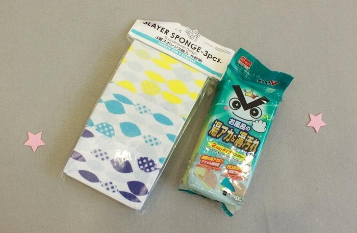 daiso japan online shopping-大創線上購物-鋼筆-uni原子筆-手機支架-研眼霜-睫毛夾-旅行收納小物-桌巾-軟木桌墊-美甲貼紙-計時器-電解水-浴缸清潔海綿-北歐風廚房海綿菜瓜布-- (10)