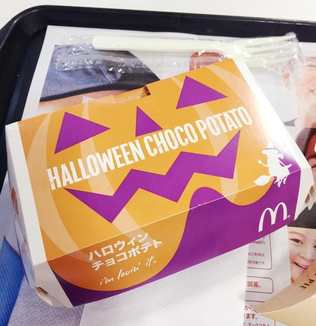 2016日本麥當勞萬聖節限定南瓜醬巧克力醬薯條+季節限定三角水蜜桃奶油派 (19)