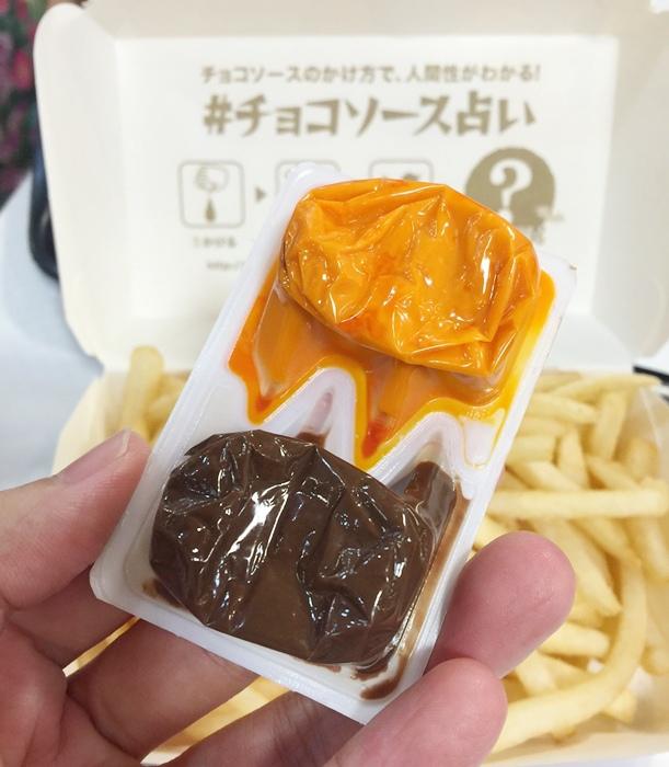 2016日本麥當勞萬聖節限定南瓜醬巧克力醬薯條+季節限定三角水蜜桃奶油派 (7)