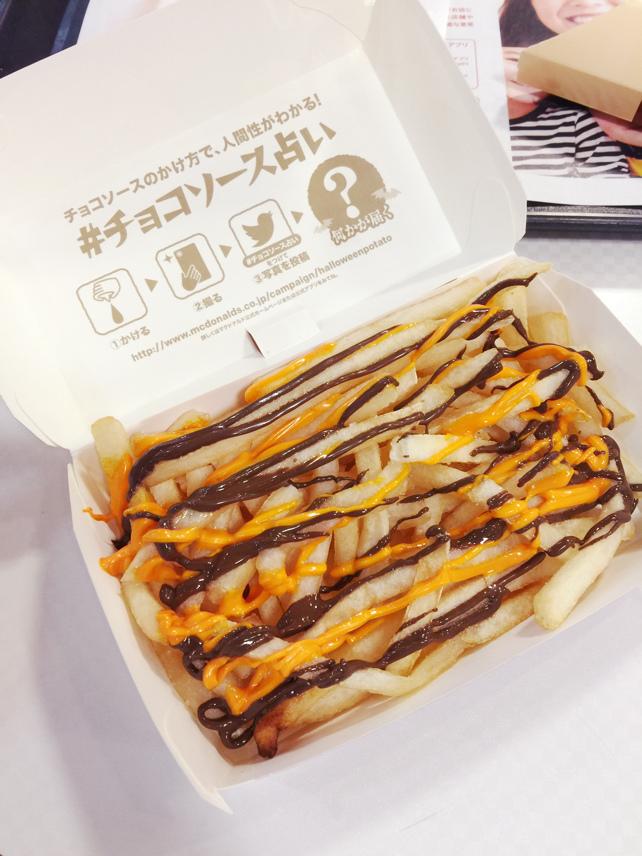 2016日本麥當勞萬聖節限定南瓜醬巧克力醬薯條+季節限定三角水蜜桃奶油派 (17)