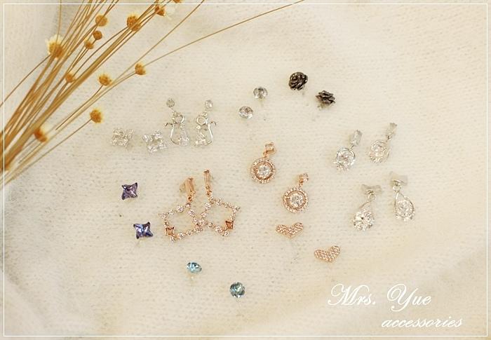 Mrs Yue 夾式耳環-垂墜式耳環-不過敏耳環-氣質施華洛世奇鑽耳環 (93)