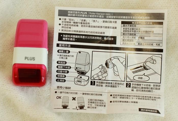 文具-PLUS Japan-滾輪個人資料保護章 (5)