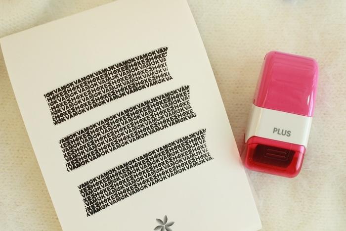 文具-PLUS Japan-滾輪個人資料保護章 (9)