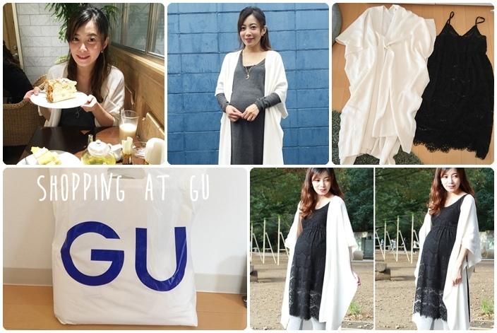 日本東京自助旅行-GU買衣服戰利品特價品-孕婦穿搭-蕾絲洋裝-毛衣披肩-錦系町Arcakit百貨 (1111)