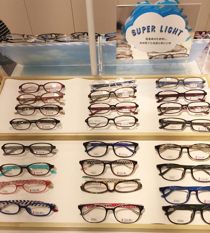日本Zoff配眼鏡去-東京原宿店-Disney迪士尼米奇米妮聯名款-超可愛迪士尼眼鏡布 (4)