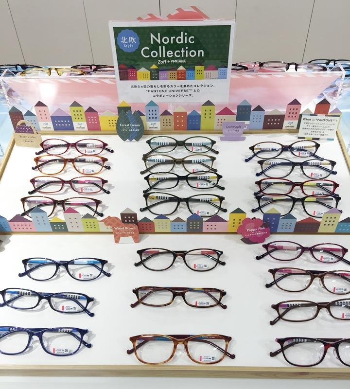 日本Zoff配眼鏡去-東京原宿店-Disney迪士尼米奇米妮聯名款-超可愛迪士尼眼鏡布 (3)