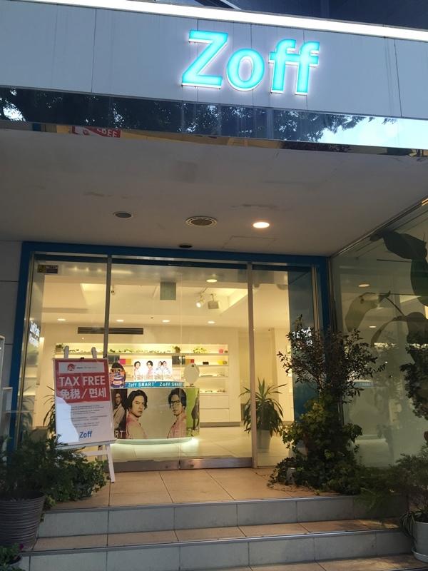 日本Zoff配眼鏡去-東京原宿店-Disney迪士尼米奇米妮聯名款-超可愛迪士尼眼鏡布 (44)