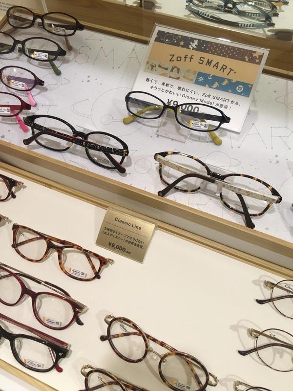 日本Zoff配眼鏡去-東京原宿店-Disney迪士尼米奇米妮聯名款-超可愛迪士尼眼鏡布 (27)
