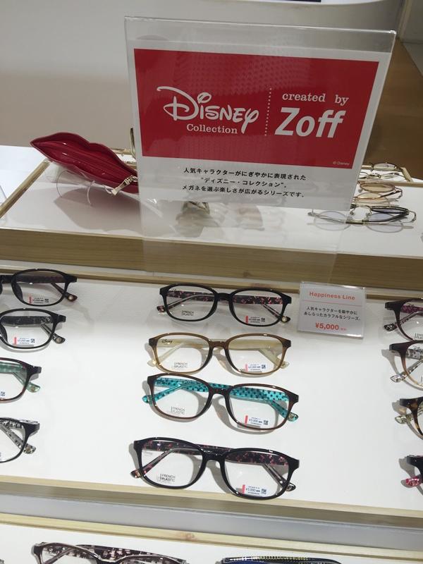 日本Zoff配眼鏡去-東京原宿店-Disney迪士尼米奇米妮聯名款-超可愛迪士尼眼鏡布 (23)