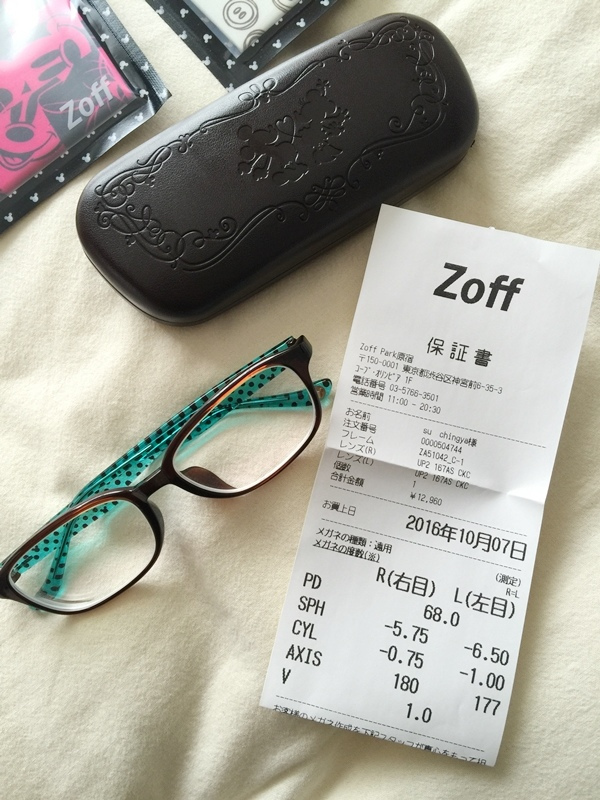 日本Zoff配眼鏡去-東京原宿店-Disney迪士尼米奇米妮聯名款-超可愛迪士尼眼鏡布 (31)