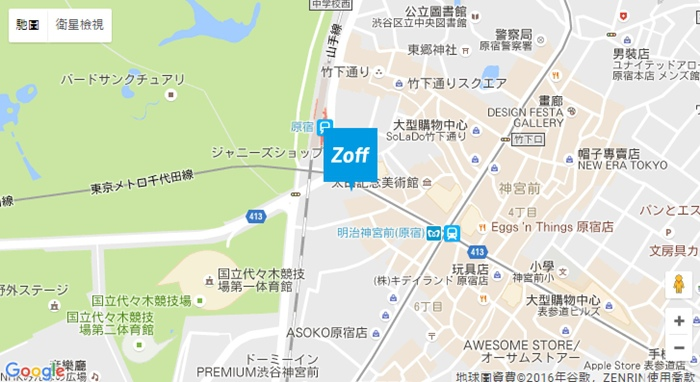 日本Zoff配眼鏡去-東京原宿店-Disney迪士尼米奇米妮聯名款-超可愛迪士尼眼鏡布 (91)