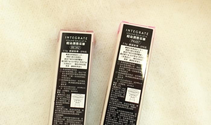 integrate 輕染潤唇采筆 PK487 BE382 兩色分享+日本便利商店lawson超商與Integrate秋冬聯名迷你唇采筆 (6)