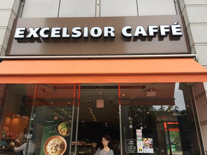 日本東京錦系町站北口美食-24小時松屋錦系町北口店-Excelsior Caffe早午餐帕尼尼三明治 (17)