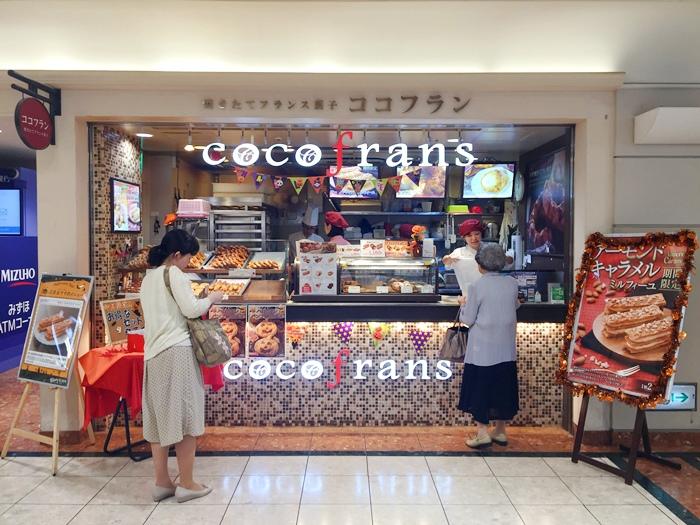 日本東京自助旅行-cocofrans甜點店-萬聖節限定甜點-新橋站車站內好吃甜點 (7)