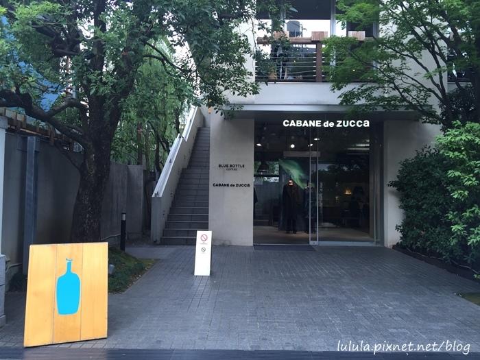 日本東京自助旅行-Blue bottle coffee cafe 藍瓶咖啡南青山店-近表參道-咖啡界的Apple-戰利品馬克杯 (52)