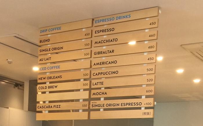 日本東京自助旅行-Blue bottle coffee cafe 藍瓶咖啡南青山店-近表參道-咖啡界的Apple-戰利品馬克杯 (41)