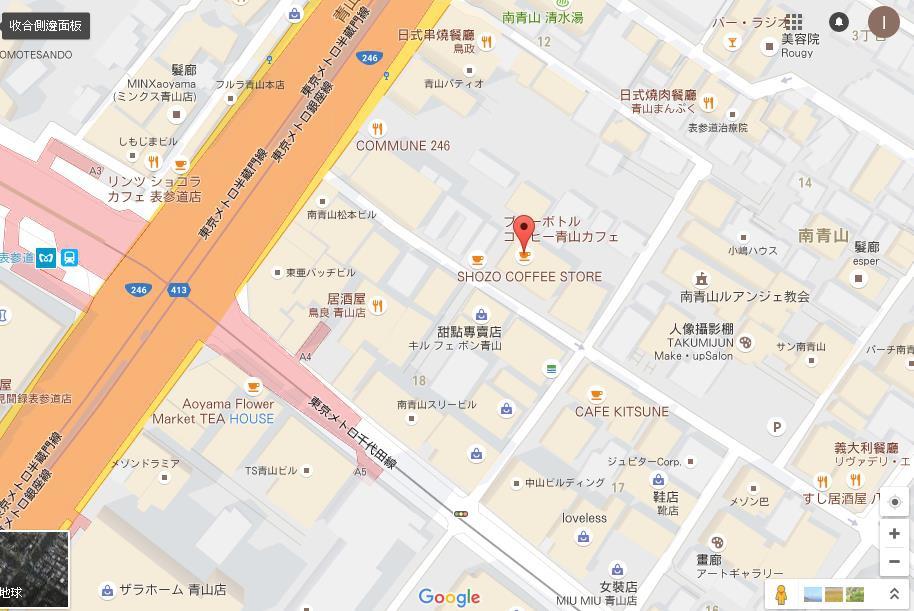 日本東京自助旅行-Blue bottle coffee cafe 藍瓶咖啡南青山店-近表參道-咖啡界的Apple-戰利品馬克杯 (401)