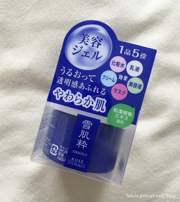 日本東京自助旅行-便利商店7-11限定販售戰利品-雪肌粹五合一美容凝膠-Parado速乾指甲油PO01玫瑰色-指先美人 (40)