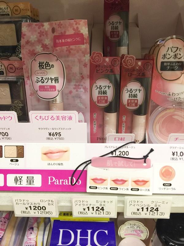 日本東京自助旅行-便利商店7-11限定販售戰利品-雪肌粹五合一美容凝膠-Parado速乾指甲油PO01玫瑰色-指先美人 (29)