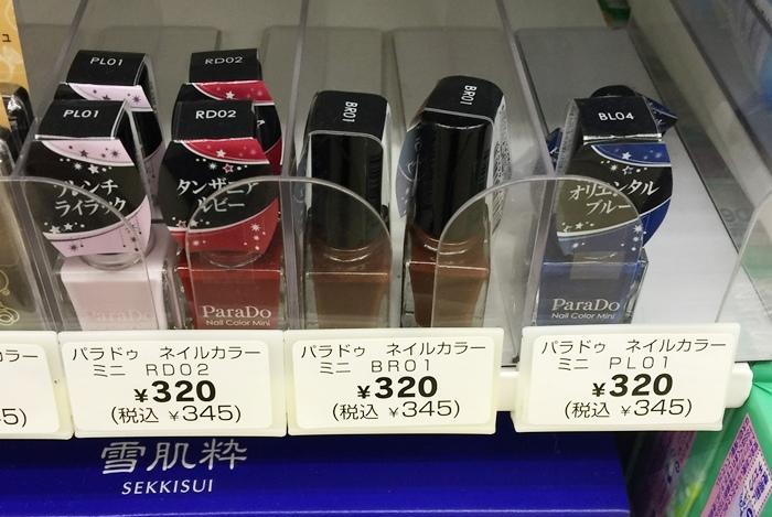 日本東京自助旅行-便利商店7-11限定販售戰利品-雪肌粹五合一美容凝膠-Parado速乾指甲油PO01玫瑰色-指先美人 (35)