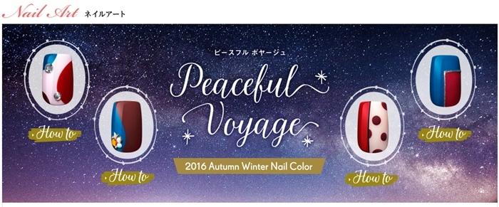 日本東京自助旅行-便利商店7-11限定販售戰利品-雪肌粹五合一美容凝膠-Parado速乾指甲油PO01玫瑰色-指先美人 (40111)