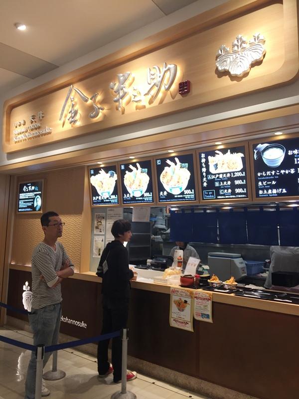日本東京自助旅行-台場DiverCity美食街-不用排隊的金子半之助 (2)