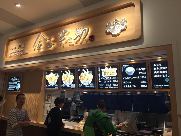 日本東京自助旅行-台場DiverCity美食街-不用排隊的金子半之助 (31)