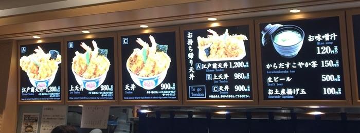 日本東京自助旅行-台場DiverCity美食街-不用排隊的金子半之助 (3)